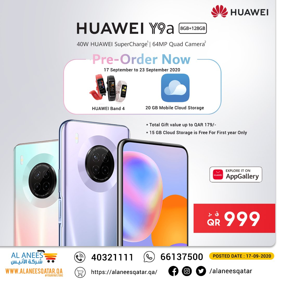 Pre order Now ! Be first to get Huawei Y9a with free gifts , offer valid until 23nd September - To Order Call 📞 40321111 / WhatsApp to 💬 66137500.Purchase Via 🌐 Webstore : https://t.co/sxipRiAZTA  #qatar #Qatar2022 #QatarAirways #qatarnews #alanees #alaneesqatar https://t.co/ZGORoaTAuA