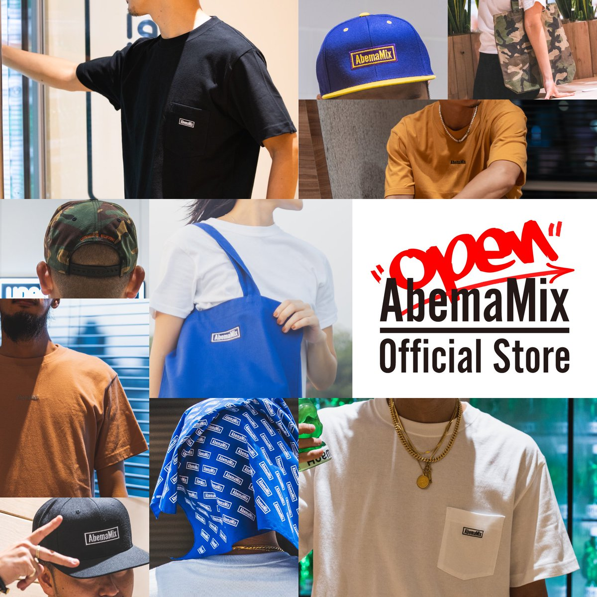 #AbemaMix @Abema_HIPHOP の Official StoreがOPENしました㊗️  是非チェックしてください😌  https://t.co/DOpWZJLE7P https://t.co/vfegMqpAGl