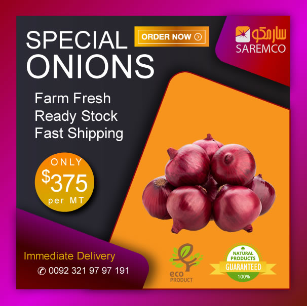 #SAREMCOInternational is a premier producer of supreme quality #onions Onions. We possess all certificates of quality control management necessary for Agricultural export worldwide.  We deal in the best quality and #exportonionfromPakistan. https://t.co/H53Jx2smoc