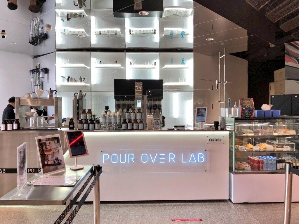 test ツイッターメディア - 気になってた素敵なCafe『Pour Over Lab』☕に行ってきました🎵 まるで実験室👨🔬👩🔬とてもお洒落な空間でした🌿サイアムディスカバリーにありますが奥まった穴場的な場所にありました✨🇹🇭のCafe好きすぎる https://t.co/BHSekavgs7