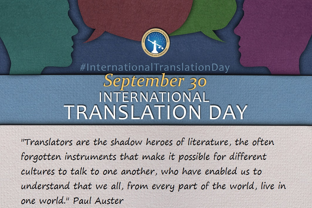 Some of the quotes will inspire us. Some will annoy us. All  will be triggers for reflection. #xl8 #t9n #1nt #iaptirocks #InternationalTranslationDay #TranslarsAreHeroes https://t.co/YJ5vEo4ISN