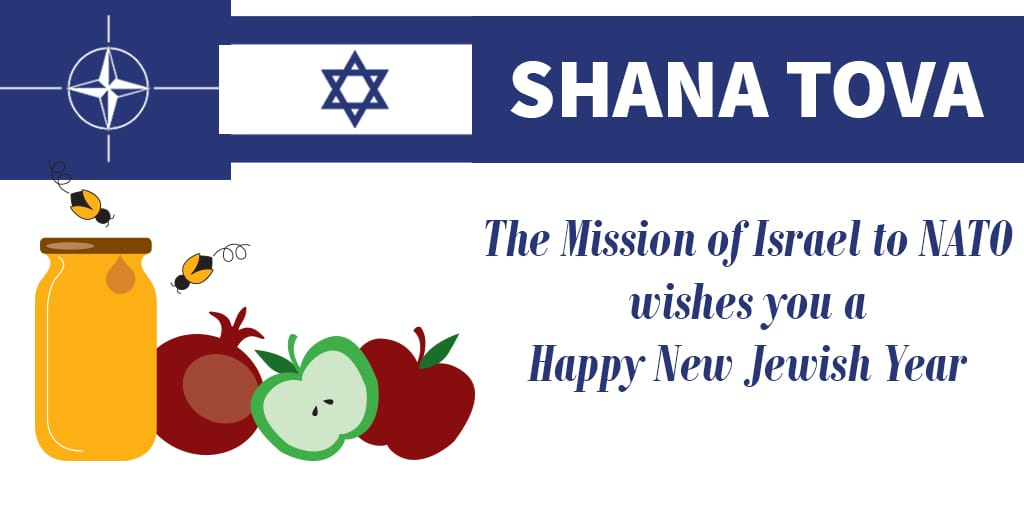 Ambassador Leshno-Ya`ar: I wish to extend my best wishes for the Jewish New Year to all our friends and colleagues in @NATO. I hope the coming year will be filled with peace, health, prosperity and fruitful cooperation. Shana Tova!🍯🍎 #RoshHashanah2020