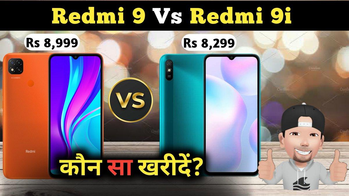 Redmi 9 Vs Redmi 9i Comparison Watch Here ⤵️ https://t.co/IqROcBrana  #redmi9 #redmi9i #redmi https://t.co/XbENJUQwt4