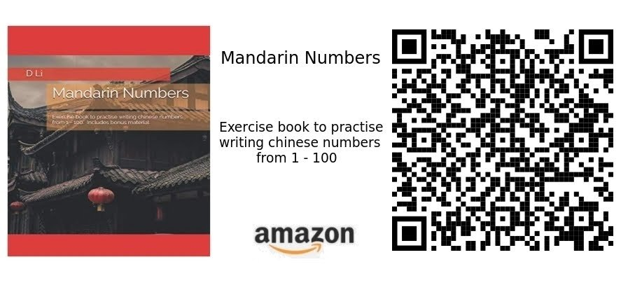 Number of the day: 18 In Chinese its 十八  Learn+teach others to write Mandarin Numbers  Whats your favourite no.?  https://t.co/E0GvwiNDGt  #teens #China #malaysia #singaporean #HongKong #Chinese #asian #zoom #hsk #dyslexia #Taiwan #beijing #travel  #Shanghai #japan #Thailand https://t.co/wj6smLUx9k