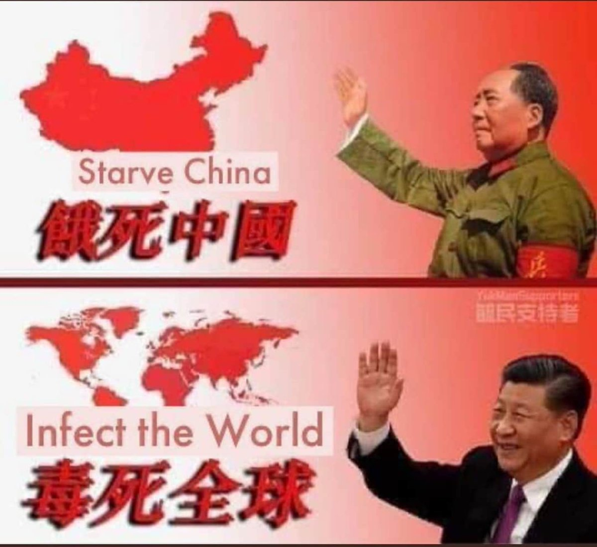 'One Road,' 'Walking On Two Legs,' and other CCP stupidities from the time of Mao are obsolete. What's real is the conditions in George Orwell's 'Animal Farm:' 'Some are more equal than others.' Life in China is a propped-up caricature of socialism with a human face. #Chinazi https://t.co/63V0DpARl8
