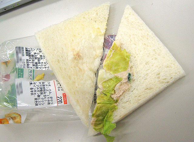 具が無いサンドイッチを『悲惨ドイッチ』と名付けました。