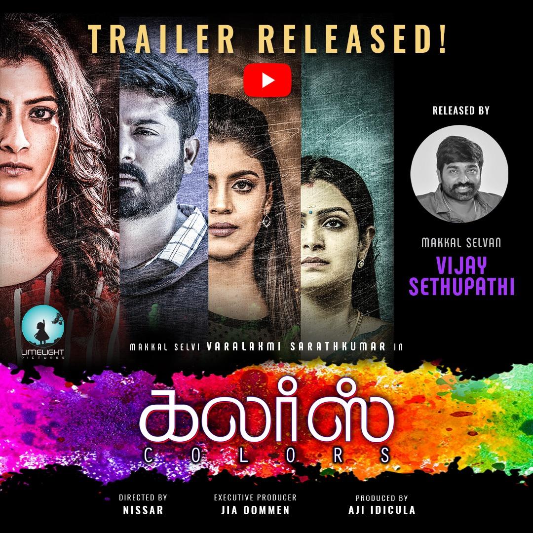 .@limelightmovies Presents #Colors Official Trailer https://t.co/iy0K4Dp1MI  Directed by #Nissar  *ing @varusarath @RAMKUMARsudhar1 @IamIneya @pillaidivya  Music S.P.Venkatesh DOP #SajanKalathil  Produced by #AjiIdicula Exe Producer #JiaOommen  @teamaimpr  https://t.co/70vNOLOHMq https://t.co/hS3dSUFGuf