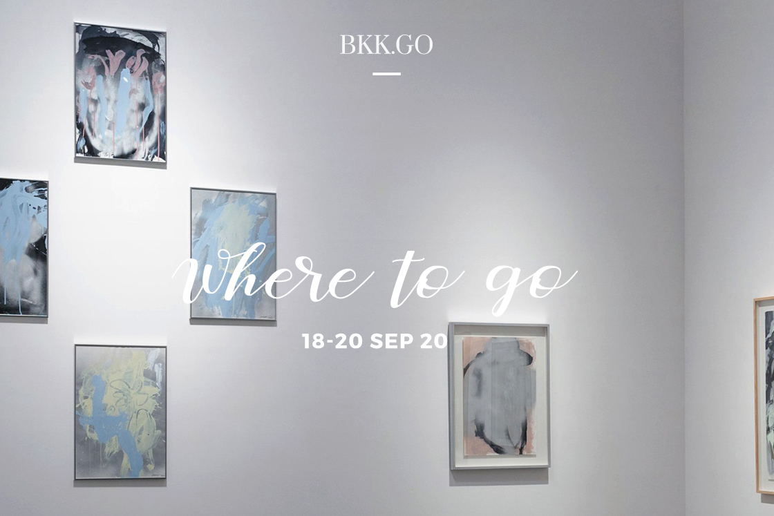 ได้เวลาอัพเดตอีเวนต์ใหม่ ๆ ที่ BKK. รวบรวมมาไว้ให้คุณได้แท็กชวนคนพิเศษไปเดินชมงานศิลปะให้เจริญหูเจริญตา ตลอดช่วงวันหยุดสุดสัปดาห์นี้! https://t.co/ByIczY2Pea  #BKKMENU #WHERETOGO https://t.co/8RZgisUuHB