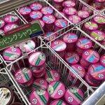 知っていましたか?サーティワンアイスクリームがデイリーヤマザキで買えるんです!!