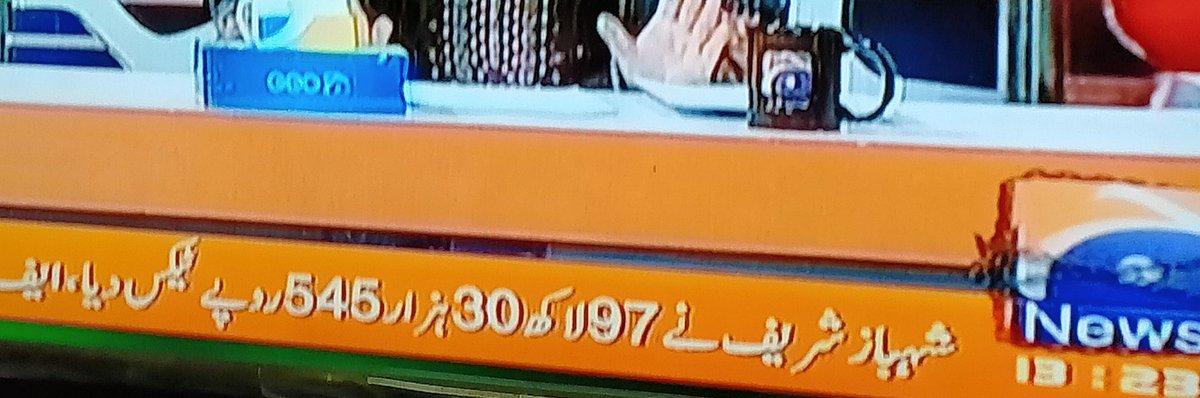 سابق وزیر اعلی پنجاب نے 97 لاکھ 30 ہزار 545 روپے ٹیکس دیا اور حاضر سروس وزیر اعلی پنجاب سردار عثمان بزدار نے ٹیکس کتنا دیا یہ مت پوچھیں بس دیکھ لیں، @CMShehbaz @UsmanAKBuzdar @pid_gov #Pakistan  #PakistanMovingForward https://t.co/t8zrwrDBvA https://t.co/h6qgqgFVcw