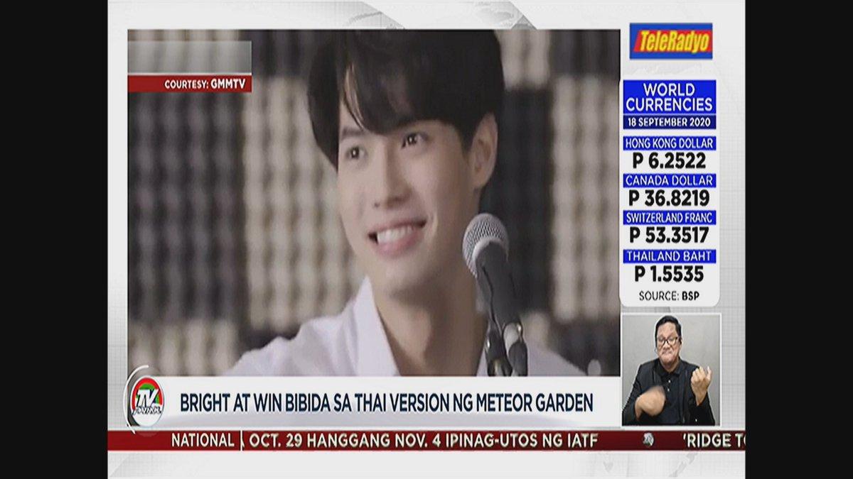 #TVPatrolLive Bibida sina Bright at Win sa Thai version ng Meteor Garden   ulat ni @mjfelipe