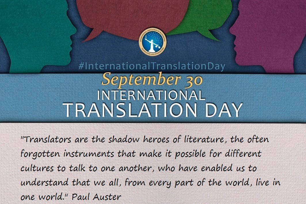 Some of the quotes will inspire us. Some will annoy us. All  will be triggers for reflection. #xl8 #t9n #1nt #iaptiRocks #InternationalTranslationDay #TranslatorsAreHeroes https://t.co/HtFoe6qK3C