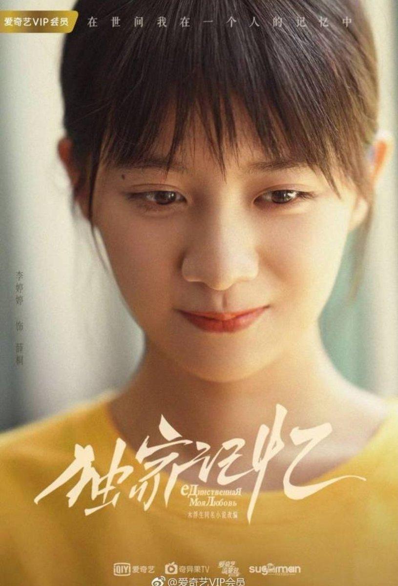Faut que je vous parle aussi des acteurs ! J'ai vu l'actrice Li Ting Ting dans bcp de dramas #Negotiator #NineKilometersOfLive #StandingInTheTime et récemment dans #TrueColours j'adore sa façon de jouer, son sourire, sa joie de vivre, son naturel ♡ ( suite en bas ) https://t.co/FbOk1rB6bF