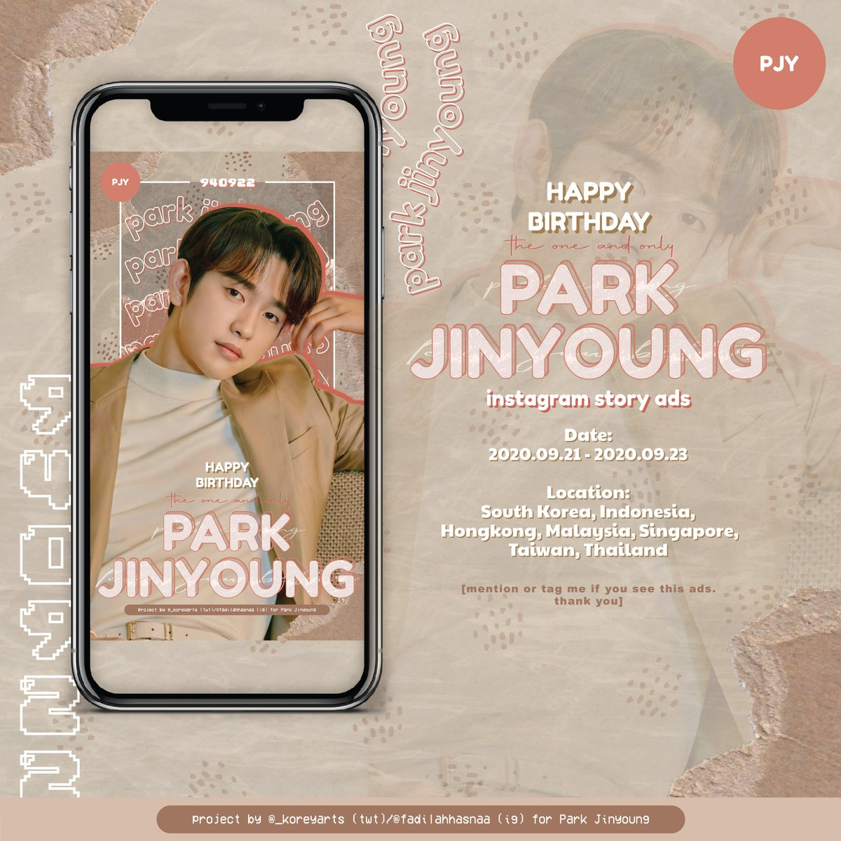 [help rt]  ♡ Happy Jinyoung Day - Instagram Story Ads ♡  Date: 2020.09.21 - 2020.09.23 Location: South Korea, Indonesia, Hongkong, Malaysia, Singapore, Taiwan, Thailand  ♡ feel free to mention/tag me if you see this ads, thank you ~ ♡  #GOT7 #Jinyoung  @GOT7Official https://t.co/2ytFG685ho