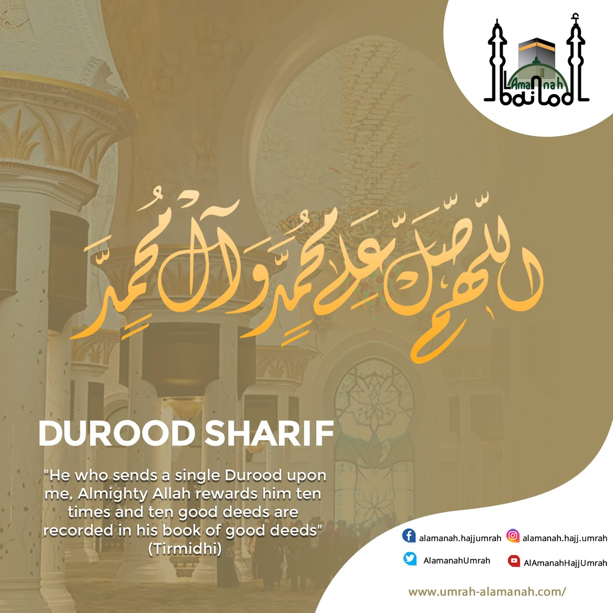 "The Prophet Mohammad (SAW) said, ""He who sends a single Durood upon me, Almighty Allah rewards him ten times and ten good deeds are recorded in his book of good deeds"". (Tirmidhi) #JummahMubarak #duroodsharif   #islamicqoute #i̇slam  #makkah #madinah #hajj #umrah https://t.co/CVoUbDoxf1"