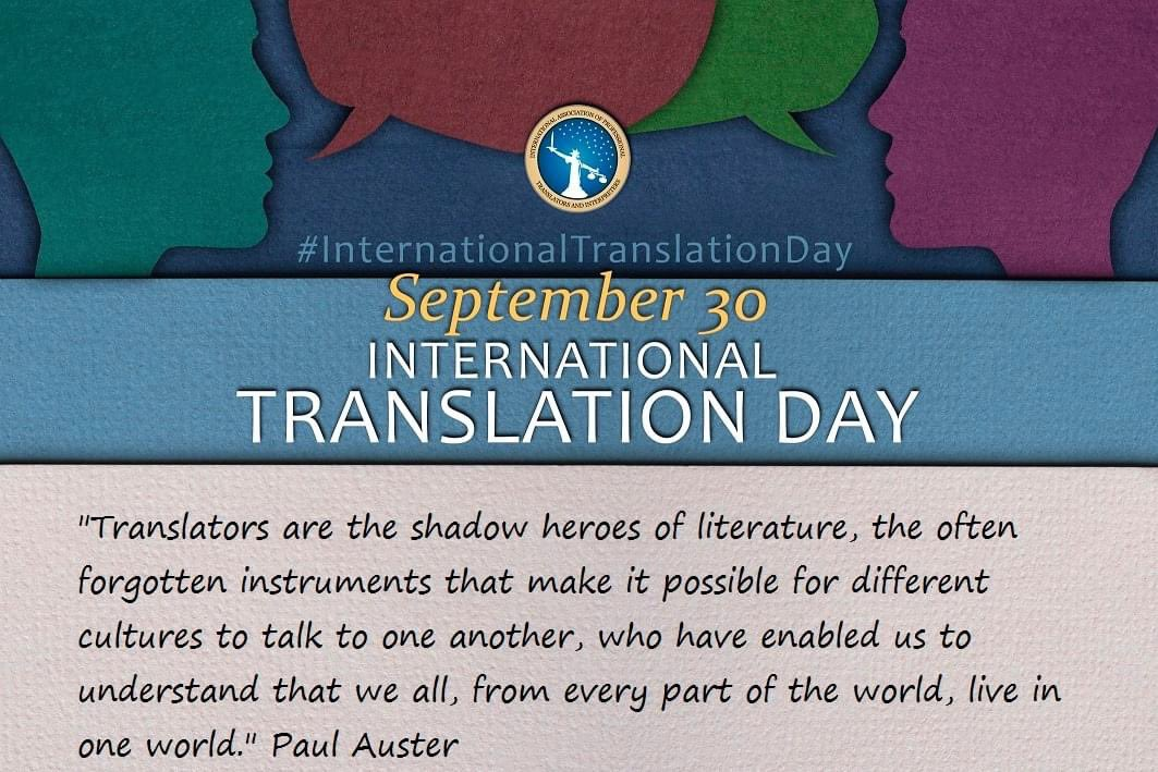 Let's tell the world what great women and great men from all over the world and throughout the centuries have been saying about our awesome professions. #xl8 #t9n #1nt #terps #IaptiRocks #InternationalTranslationDay https://t.co/nD1rzVXQud
