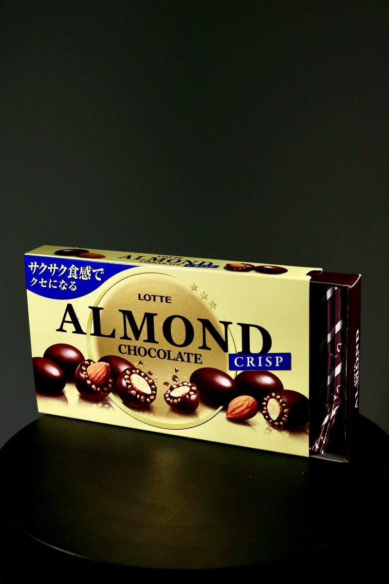 アーモンドチョコレートクリスプの空箱で工作しました!
