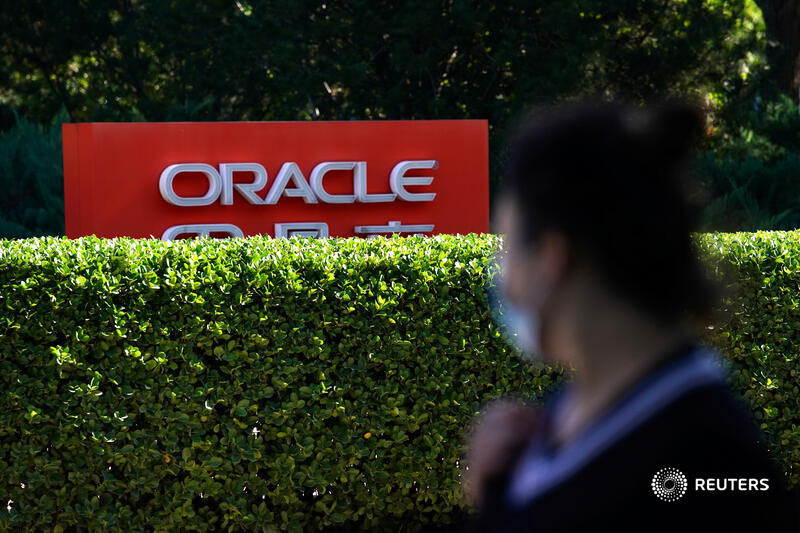 MORE: Oracle shares fall 1.4% premarket after @Reuters reports the U.S. Commerce Department plans to ban downloading WeChat and TikTok starting Sept. 20 https://t.co/aLMTwpHxyv