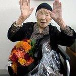 【祝】田中カ子さん、国内最高齢記録117歳261日を更新!