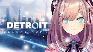まもなぬーーーーー!!!!22時半よりッ!!!新しいゲーム!!【Detroit: Become Human】配信致します!!!人生は選択肢の連続!!ぜひ鈴原の選択肢を見届けてね!!!🔻YouTube🔻
