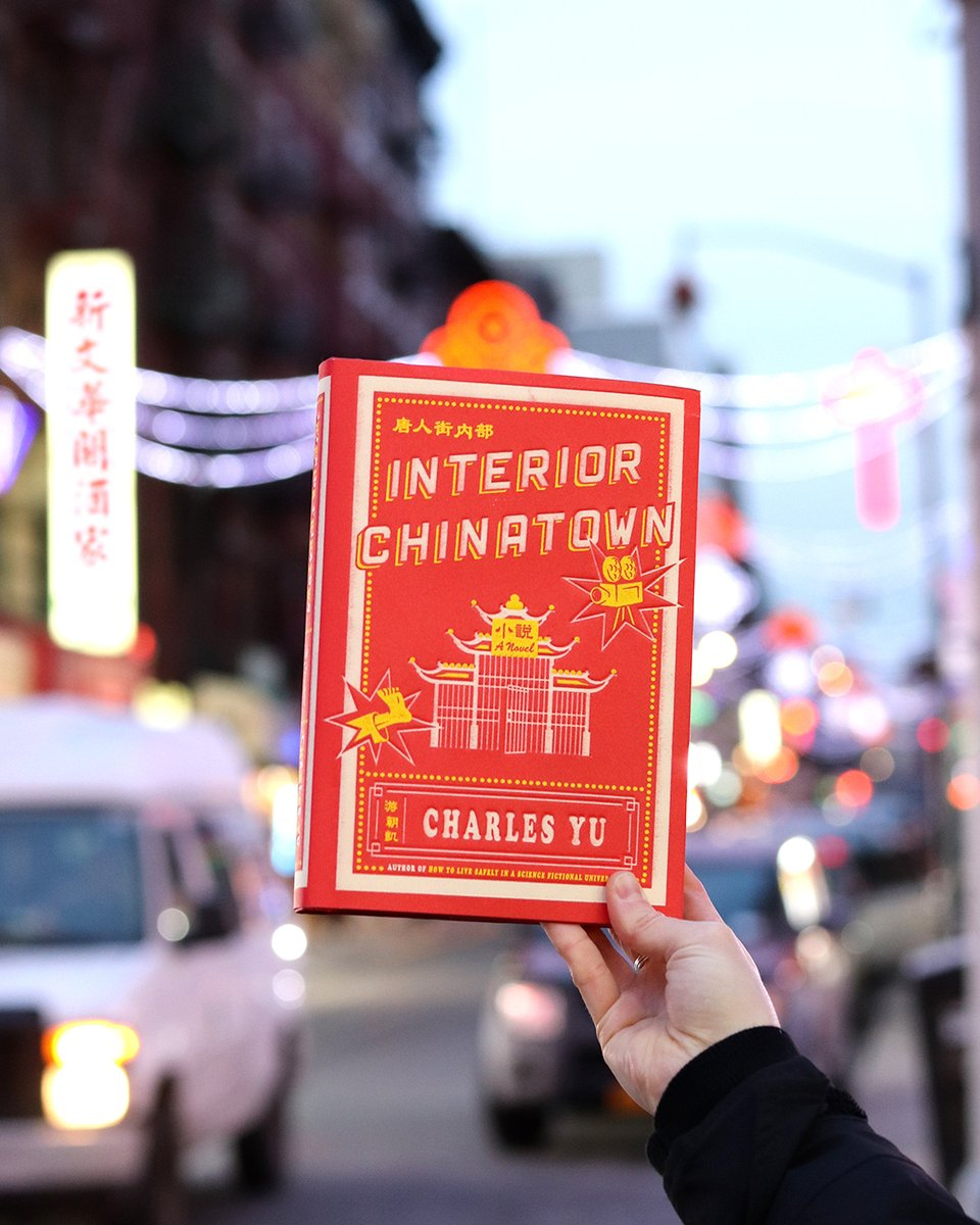 A HUGE CONGRATULATIONS to @charles_yu for making the 2020 #NBAWARDS Longlist for Fiction!  AHHHH!!!!!! YAY!!!!!! OMG!!!  🥂❤️ https://t.co/UxUhZlpt7C