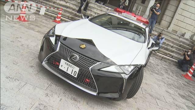 3000RT:【LC500】栃木の男性が1700万円超のレクサスを警察に寄贈「栃木県警にスーパーパトカー」と話題に。男性は「交通事故抑止に役立ててほしい。目立つ方が注目を浴びやすい」と語った。