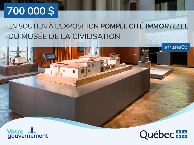 #Communiqué Pompéi. Cité immortelle, un incroyable voyage dans le temps proposé au Musée de la civilisation à Québec en 2021  Détails : https://t.co/XJ35s6I7z5 | @mcqorg | #MuséesQc https://t.co/Qg1Rrt9BrH