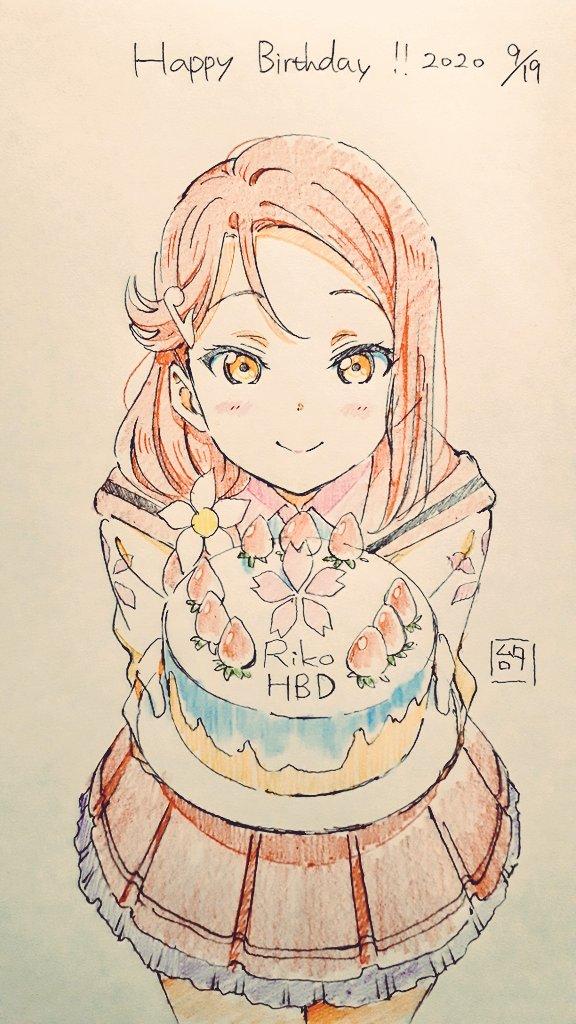 誕生日おめでとう梨子ちゃん!🌸#桜内梨子誕生祭2020
