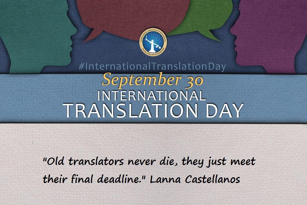 😎 #xl8 #t9n #1nt #terps #InternationalTranslationDay #iaptirocks https://t.co/81lsbxZsyz
