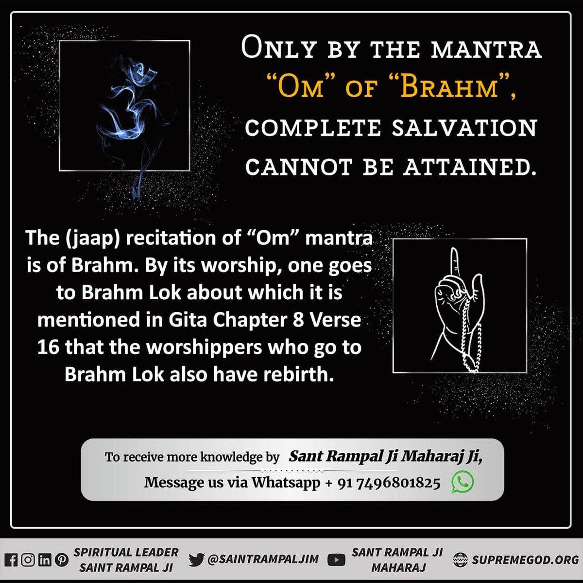 #SaintRampalJi #GodKabir #Kabir #shree #krishna #bhakti #india #om #omnamahshivay #mahadev #mahakal #bholenath #mantras #mudra #meditation #kundaliniawakening #higherself #aum #hindu #god #chanting #gita #bhagavadgita #vishnu #lordkrishna #universe [#ॐ_का_रहस्य https://t.co/zVvJBNJTAJ