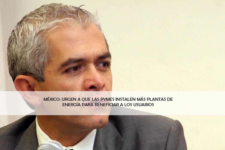 """#AGINFORMACION ..."""" EL #SENADOR MIGUEL ÁNGEL MANCERA #ESPINOSA PROPUSO #MODIFICAR EL ARTICULO 17 DE LA LEY DE LA #INDUSTRIA #ELÉCTRICA, PARA QUE LAS #PEQUEÑAS Y MEDIANAS #EMPRESAS...""""  https://t.co/DiHw88Ov4V @maxi_pelaezp @lopezobrador_ @senadomexicano @Mx_Diputados @GobiernoMX https://t.co/4xV0HEATIe"""