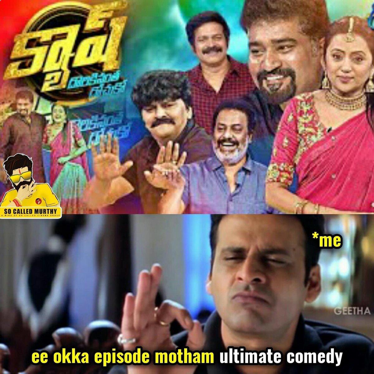 One of the Best Episodes..!!  Sameer, RajaRaveendra & @actorbrahmaji @RajeevCo tho oka manchi Comedy series plan cheyochu👌🏻👌🏻 Adirindi..!!   #Cash #SoCalledCinema https://t.co/N7pjox5DUj