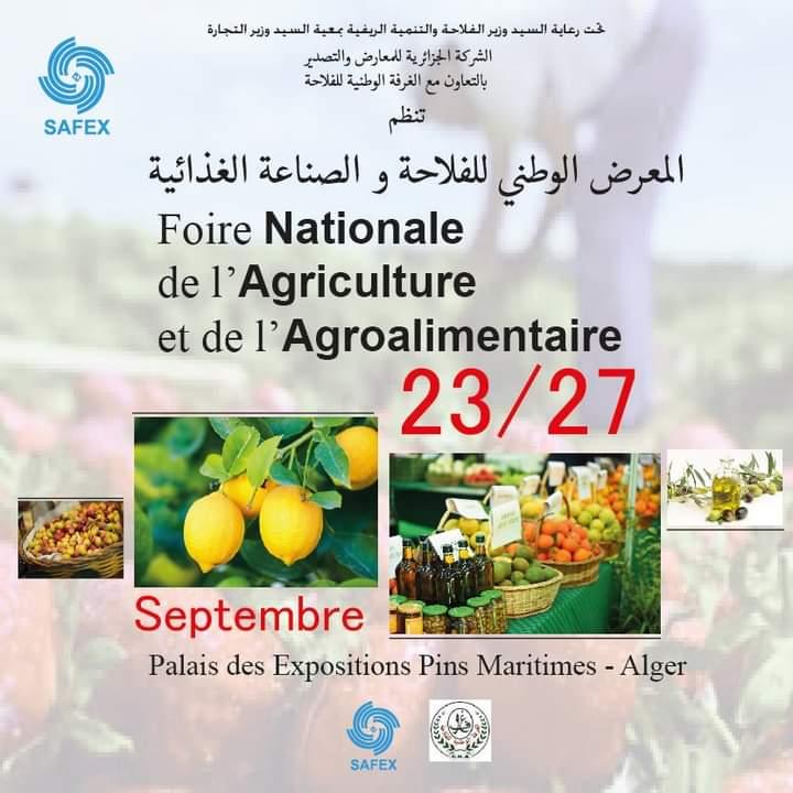 La société algérienne des foires et exportations #safex organise du 23 au 27 septembre 2020 en collaboration avec la chambre nationale #CNA de l'agriculture la #Foire #Nationale des Produits de l'#Agriculture et de l'#Agroalimentaire . https://t.co/1908XqgMQW