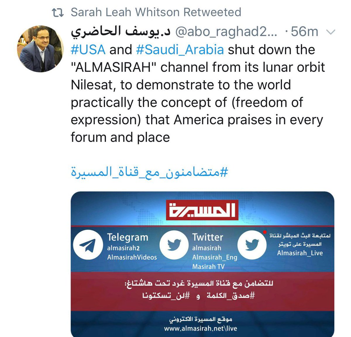 Sara re-tweets the person responsible for the outbreak of Corona disease in Yemen Human Rights Watch appears to support the slogan of the terrorist Houthi militia to recruit children Death to America Death to Israel The curse of the Jews https://t.co/Whdif26Dh9 https://t.co/ZJNnMuXIoX
