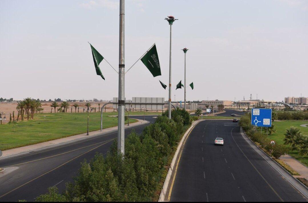 أمانة تبوك:  استعدينا للاحتفال باليوم الوطني90 بـ 17500 من الأعلام الوطنية لتزين الطرق والميادين.  - https://t.co/Pd5Hqh2zu5