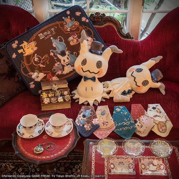 今日から順次発売!ミミッキュのお茶会へようこそ! アンティーク風の「一番くじ Pokemon Mimikkyu's Antique&Tea」が新発売