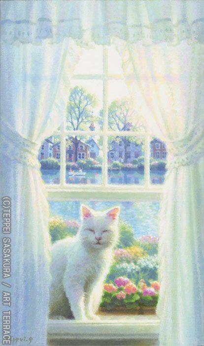 https://t.co/ZyeIfCk8HZ  笹倉鉄平 版画新作  笹倉鉄平 Teppei Sasakura  『白い猫のいる窓辺〜A White Cat with Smile〜』 2020年制作 額付サイズ:59.7×43.0cm キャンバス・ジクレー 限定195枚  笹倉鉄平ちいさな絵画館  https://t.co/t1g2jFhVYq  #アート #絵 #おうち時間 #StayHome #インテリア https://t.co/Tcw7HUclrg