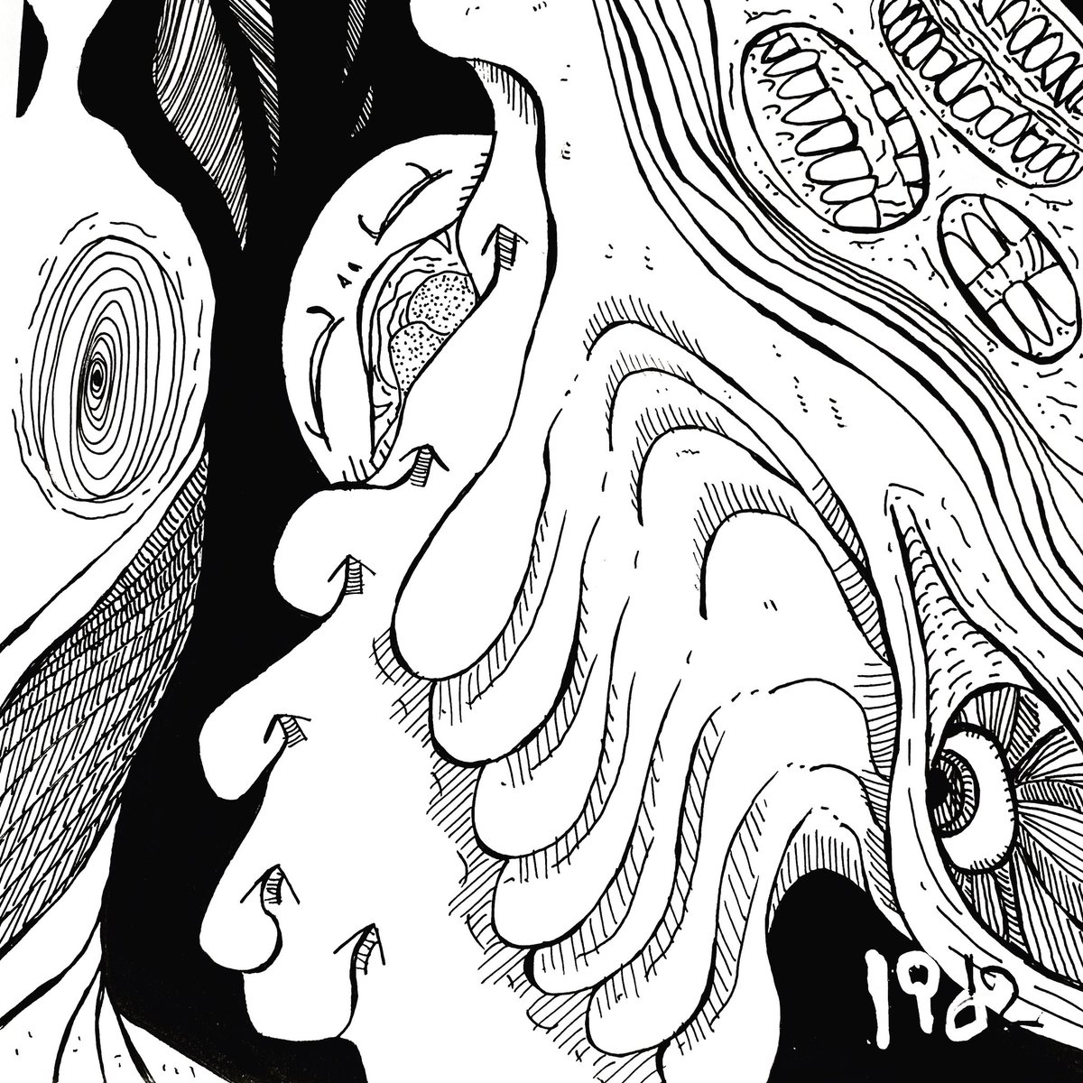 潮騒ドローイング1962日目  #イラスト #ドローイング #落書き #ペン画 #アート  #一日一絵 #illustration #drawing #penandink #pen #art #ペン画を流してペン画民を増やそう https://t.co/krmeHTTe57