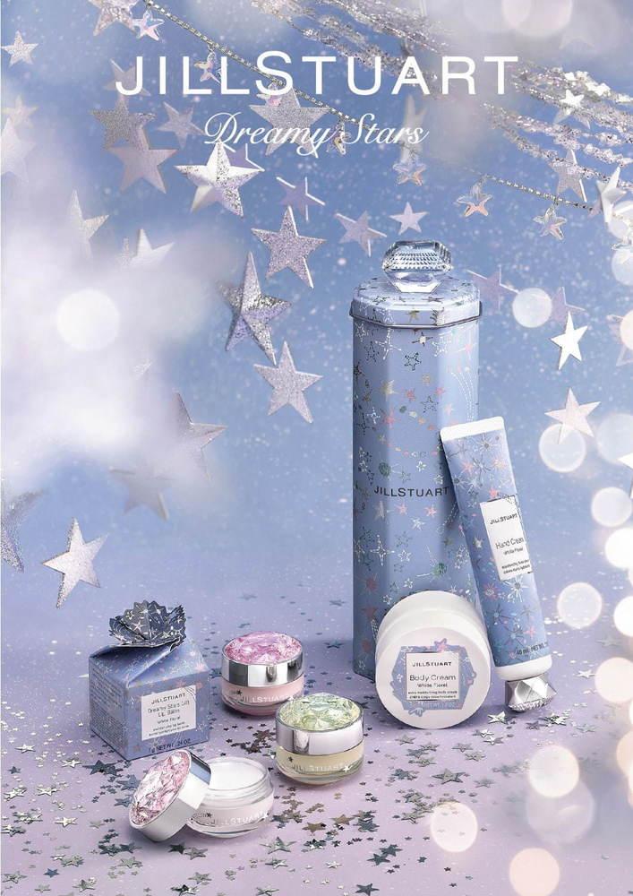 """ジルスチュアートのクリスマス限定ボディケア、""""星空""""を描いたボディ&ハンドクリームコフレ -"""