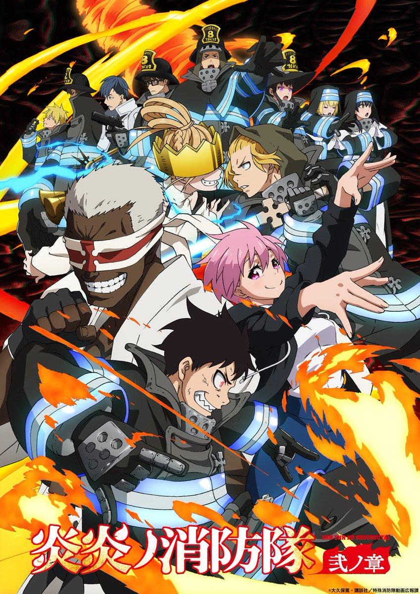 #KANABOON interpretará el nuevo opening de la segunda temporada de #fireforce  #anime https://t.co/6UdUbVQPRm
