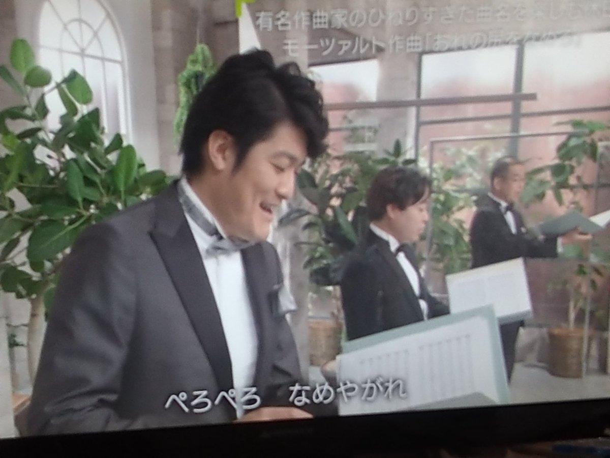 モーツァルト「俺の尻をなめろ」を第一線の歌手達に日本語訳で熱唱してもらうという放送事故でくっそ笑う