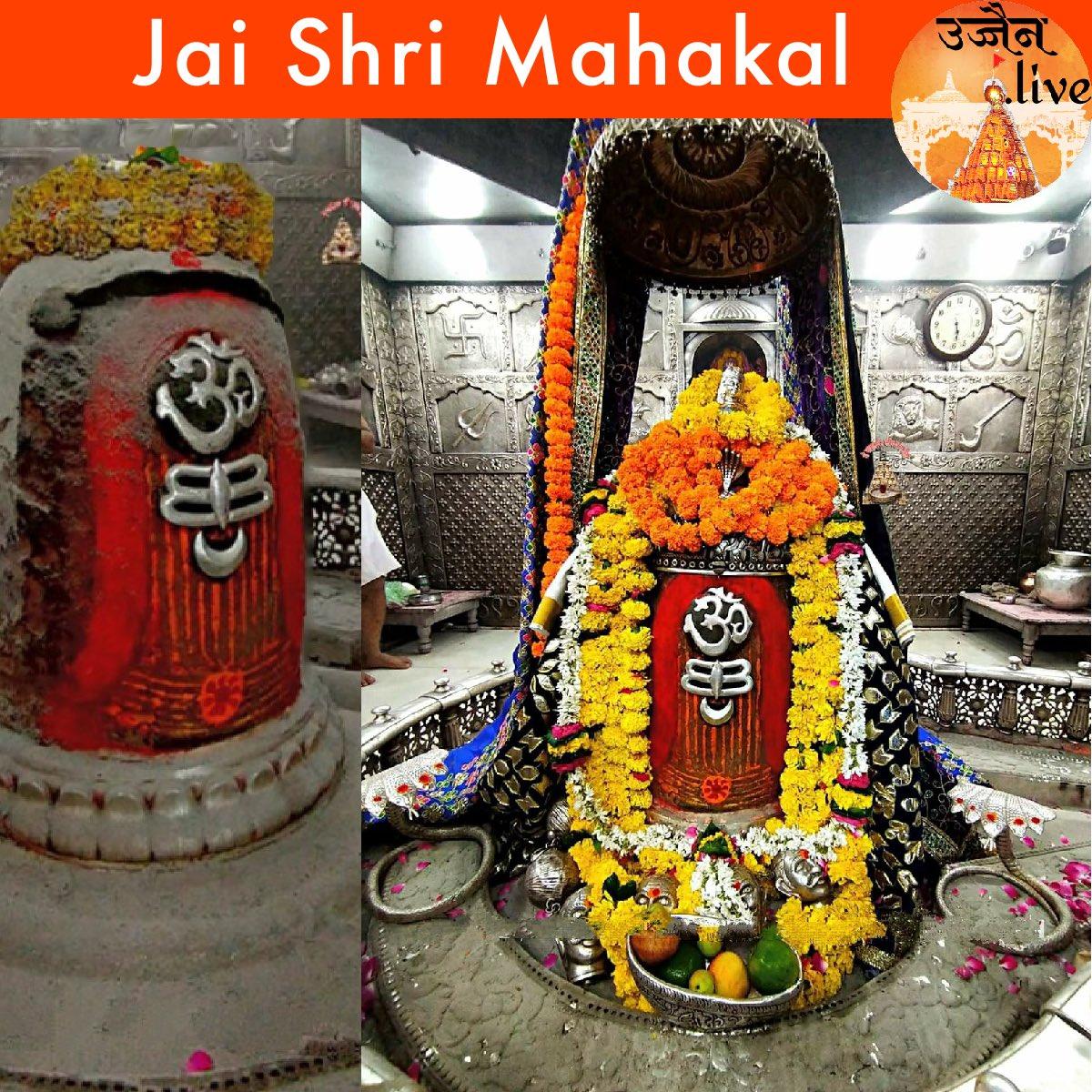 Sept 19: Bhasma Aarti darshan of Shree #Mahakaleshwar #Ujjain #shiv #shiva #bholenath #mahadev #हर_हर_महादेव #jaibholenath #jaimahakal #om #omnamahshivay #harharmahadev  #mahakal #goodmorning #SaturdayVibes  #Incredibleindia  @HinduTempleLive https://t.co/lqXheIc7KW