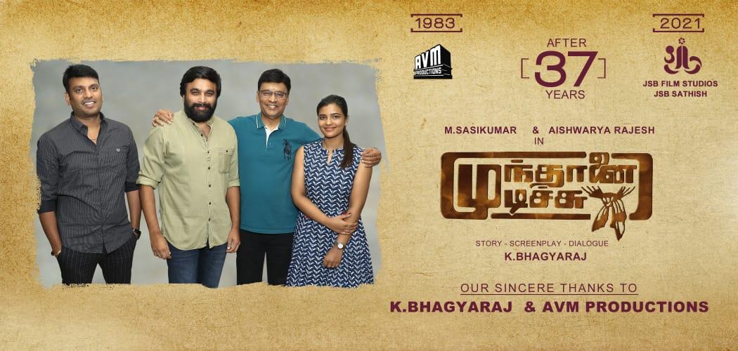 Dear Friends Happy to let you know that JSB Film Studios next  Epic Entertainer #MuthanaiMudichu will be an 2021 bonanza.  Thanks to @ungalKBhagyaraj @ProductionsAvm   Cheers @SasikumarDir & @aishu_dil  @JsbSathish   @idiamondbabu #JSBFilmStudio  #SasiKumar #AishwaryaRajesh https://t.co/UGy3wee0xK