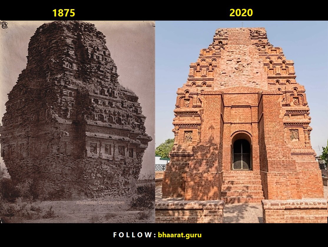 Before and After 👇🏼  सबसे प्राचीन 'इष्टिका' (ईंट) मंदिर 🛕🚩 The Oldest remaining Brick Temple   भीतरगाँव मंदिर (Bhitargaon Temple)  #bhaaratguru #SaturdayMorning #Ancienttemple   @punarutthana @LostTemple7 https://t.co/B4pbYnBcmH