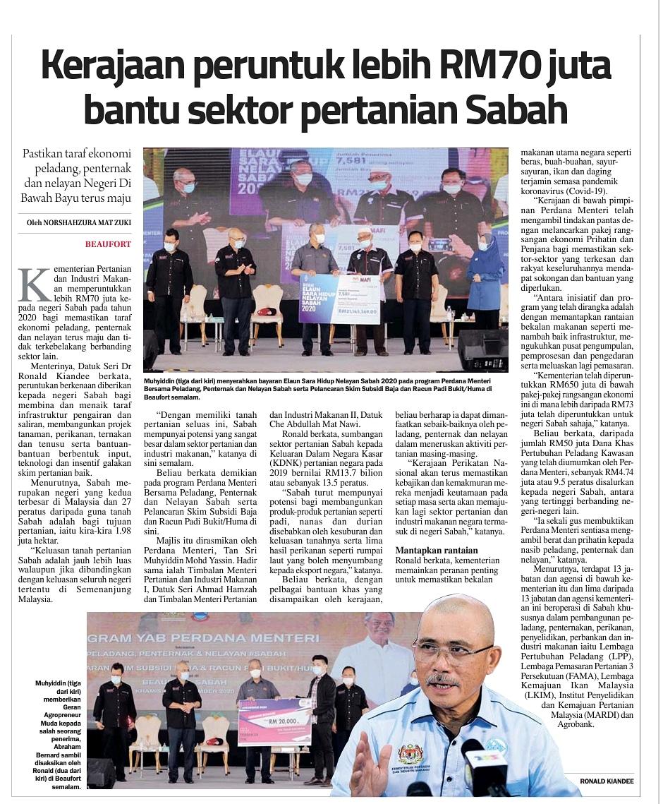 Kerajaan peruntuk lebih RM70 juta bantu sektor pertanian Sabah -@Sinar Harian  @MuhyiddinYassin @moamalaysia   #famadihatirakyat  #staysafe #lindungidiridaripadacovid19 https://t.co/w5ILstlpC0