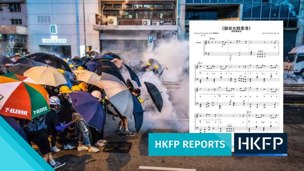 Protest anthem 'Glory to Hong Kong' will survive despite tough new security law and ban in schools, composer says   https://t.co/IsjzdoBLoM @holongsze #hongkong #china https://t.co/dhne3ACgZo