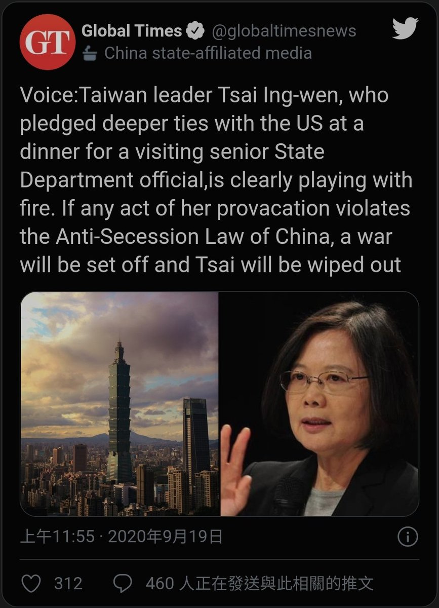 President Tsai will be wiped out?! I don't really want to promote the Global Times, but this definitely is threatening and a declaration of war!😡  #CCP_is_terrorist #TaiwanIsNotChina https://t.co/3FzOWTTqwx