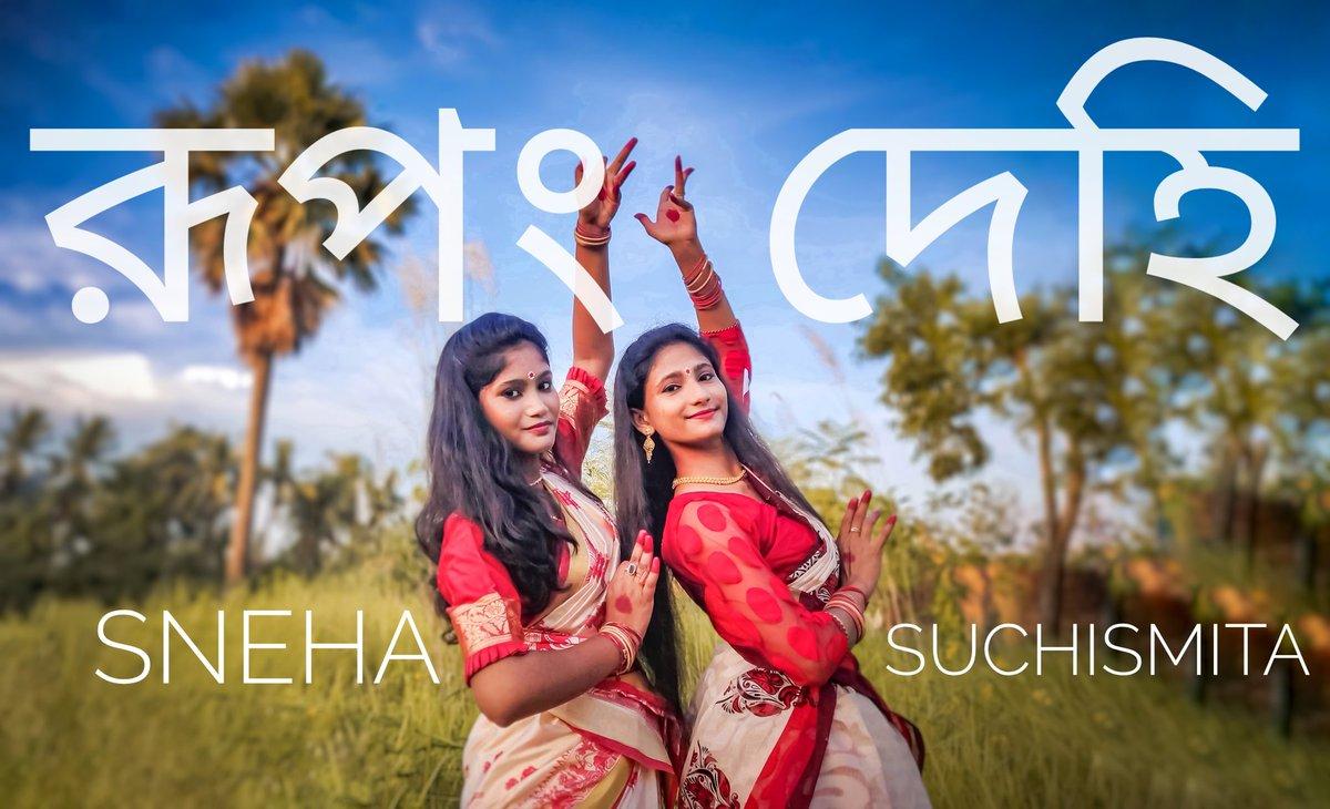 New video on YouTube ❤️ । শুভ মহালয়া । #Mahalaya2020 #Mahalaya #rupangdehi #Dance  https://t.co/GMkTYPz4NN https://t.co/t4i9j5nj98