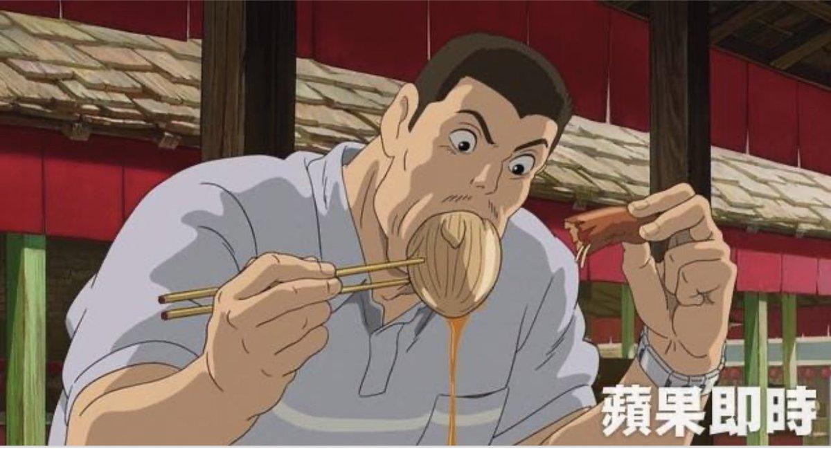 【速報】千尋のお父さんが食べてた物がシーラカンスの胃袋と判明