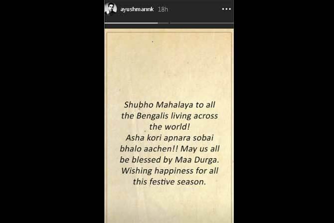 Ayushmann Khurrana charms fans as he wishes Shubho Mahalaya in Bangla language https://t.co/TqKBeQqf4F https://t.co/NmKAsiuuSi